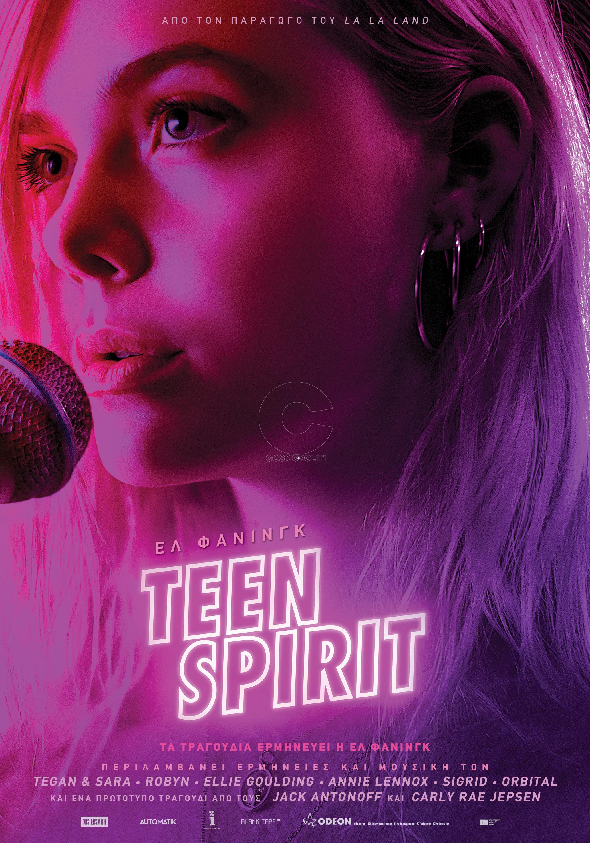 Teen spirit poster gr