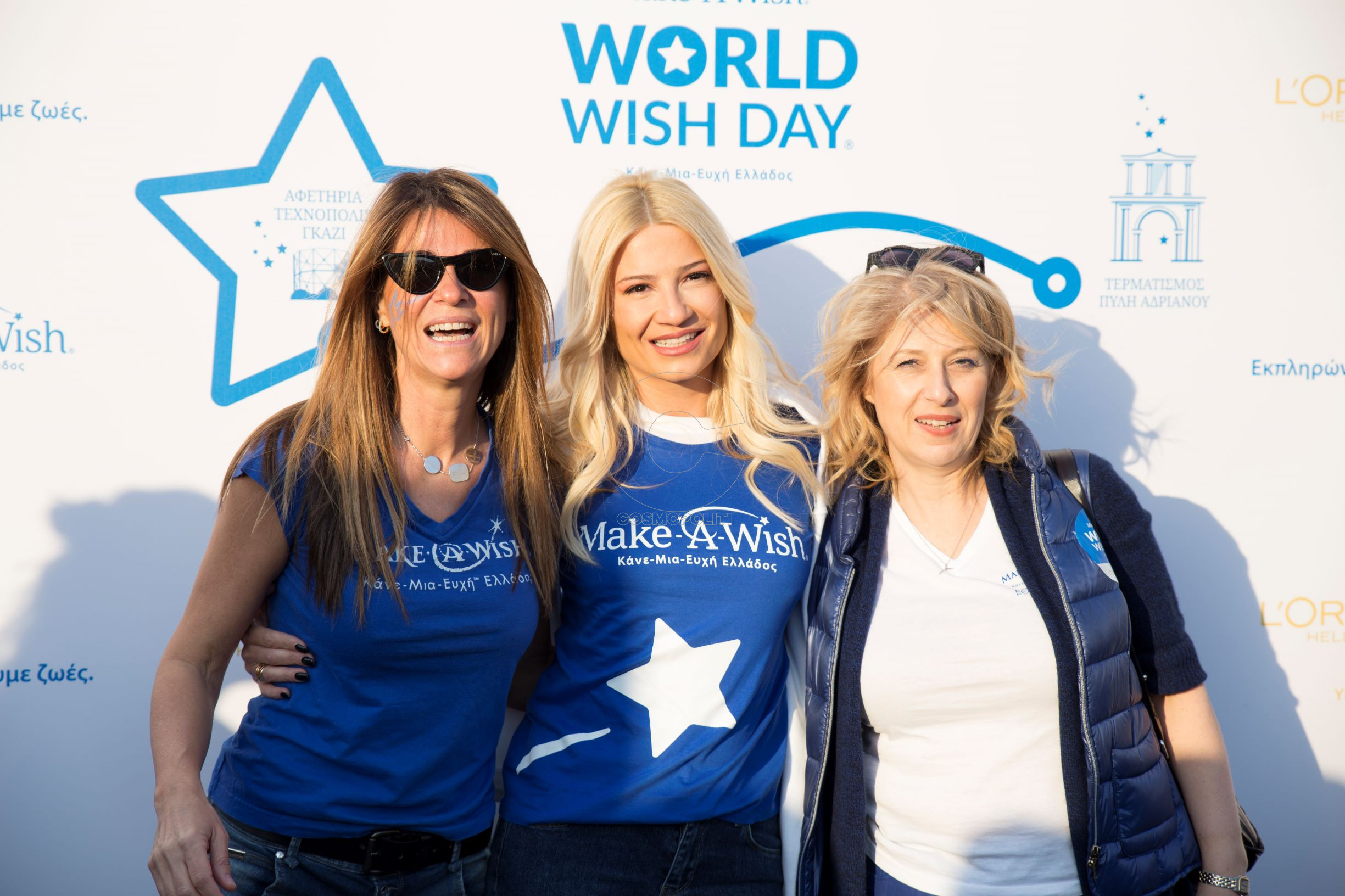 world_wish_day_2019_3
