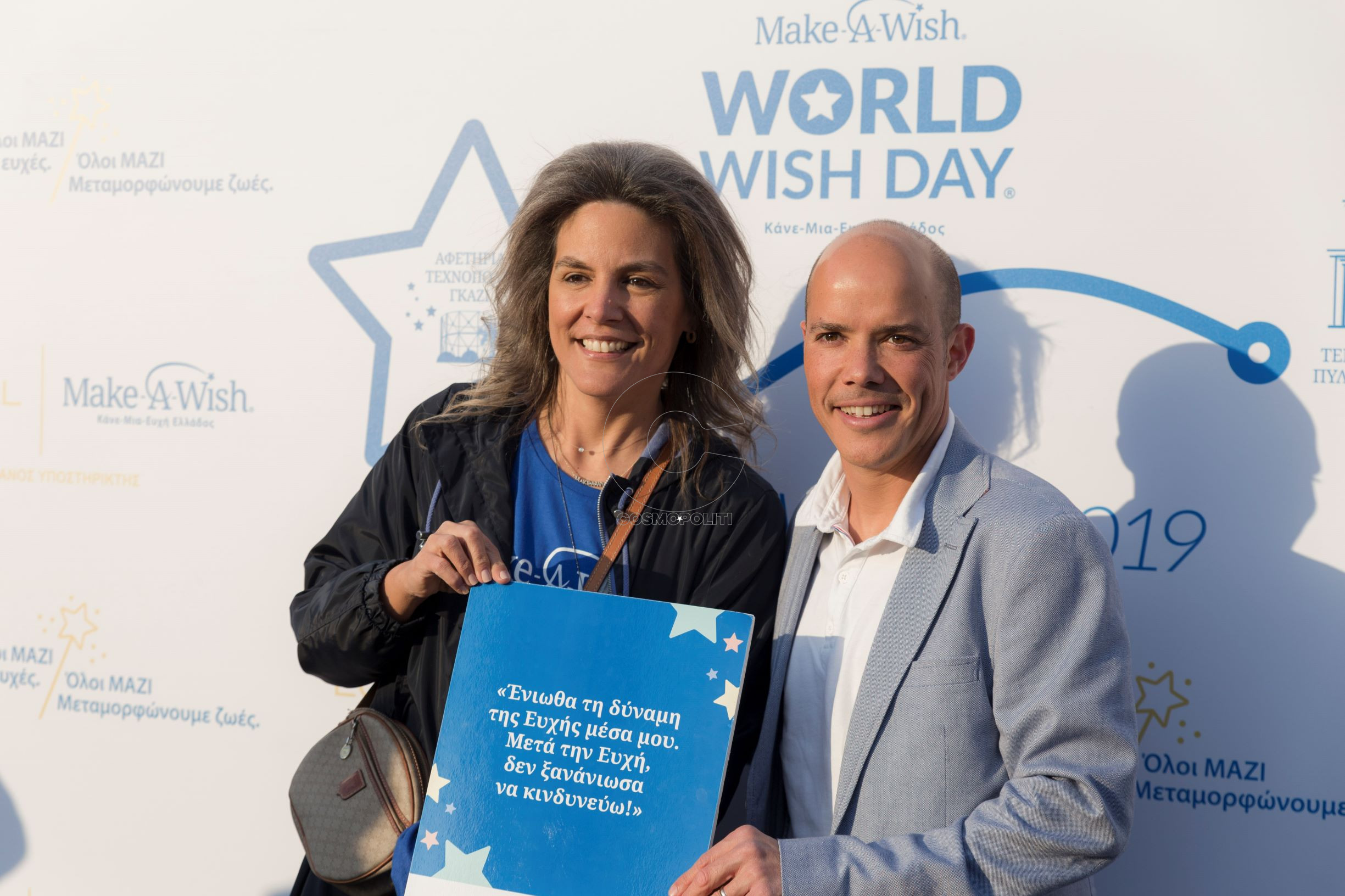 world_wish_day_2019_4