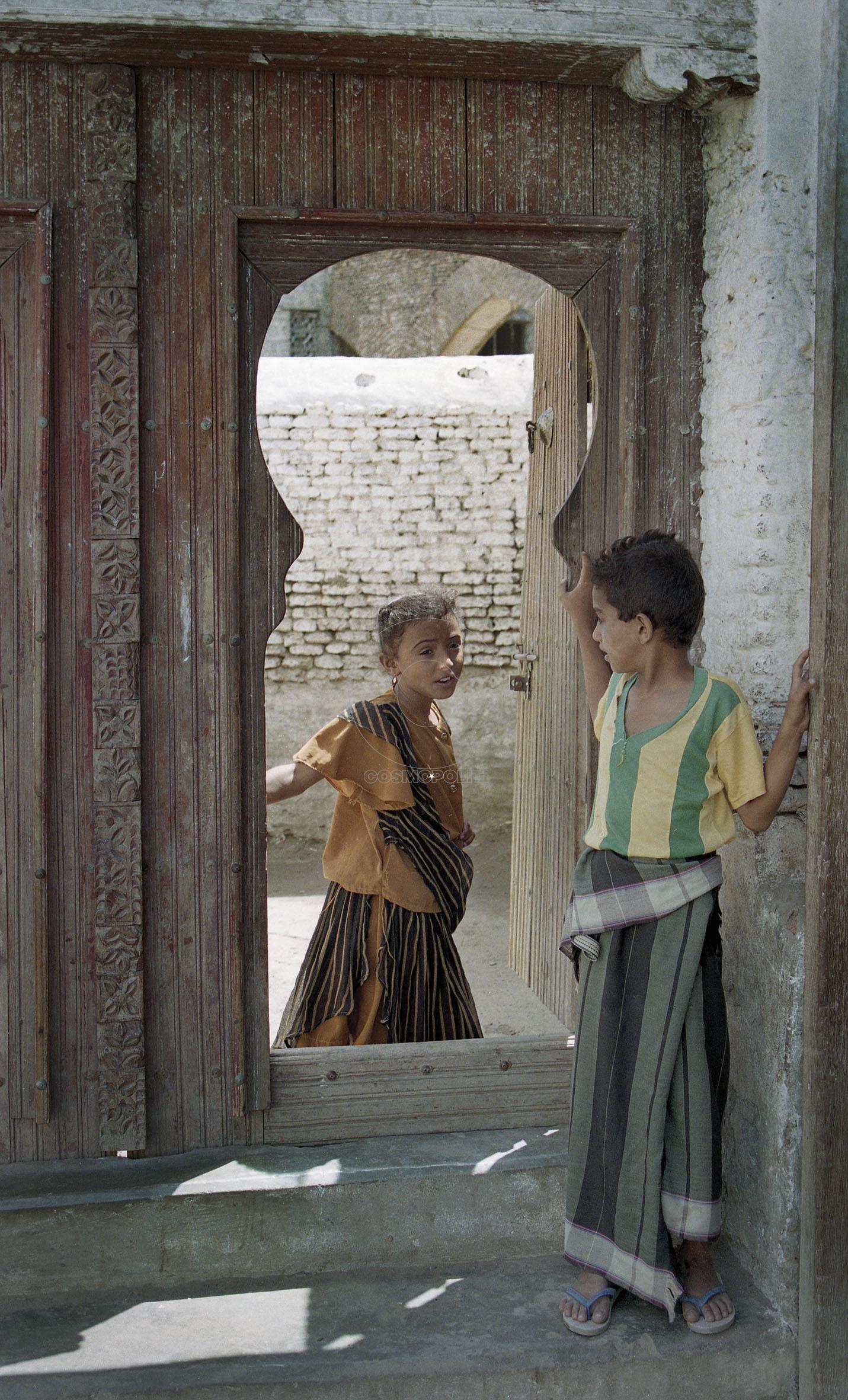 yemen paidia porta