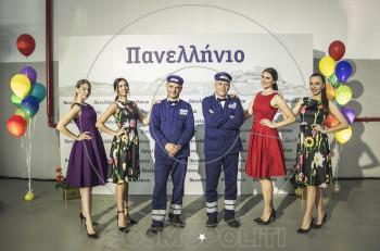 Εγκαίνια στο «Πανελλήνιο» Athens Experience Car Services με τη γοητεία μιας άλλης εποχής