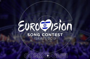 Eurovision 2019: απόψε ο Β΄Ημιτελικός