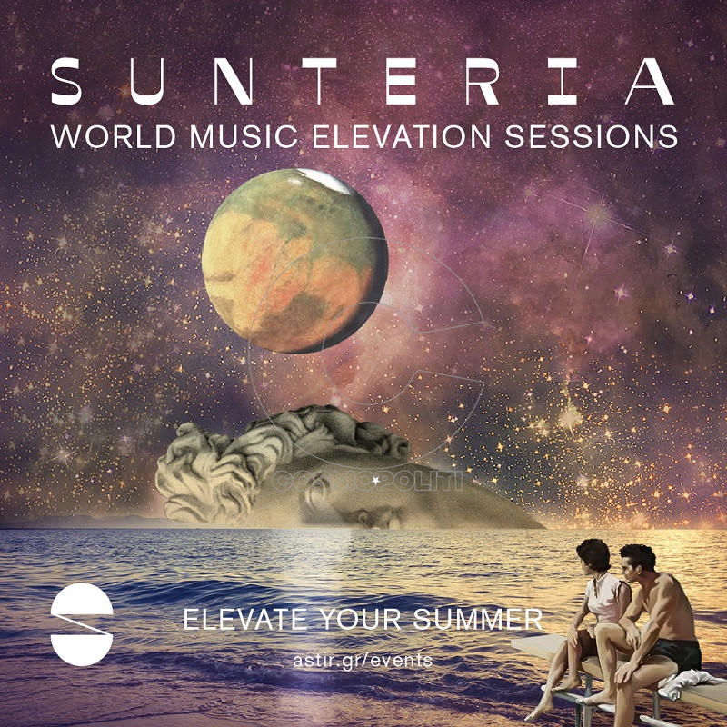 SUNTERIA MUSIC EVENTS