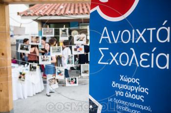 Καλοκαιρινές διακοπές στα Ανοιχτά Σχολεία του δήμου Αθηναίων