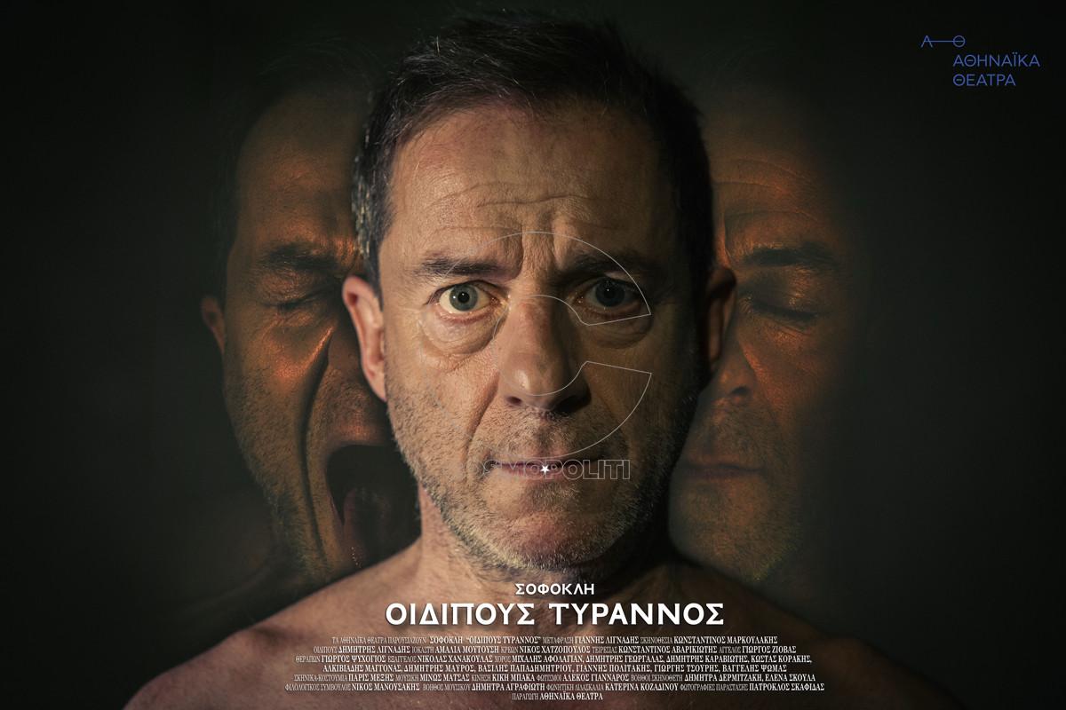 oidipous_DT