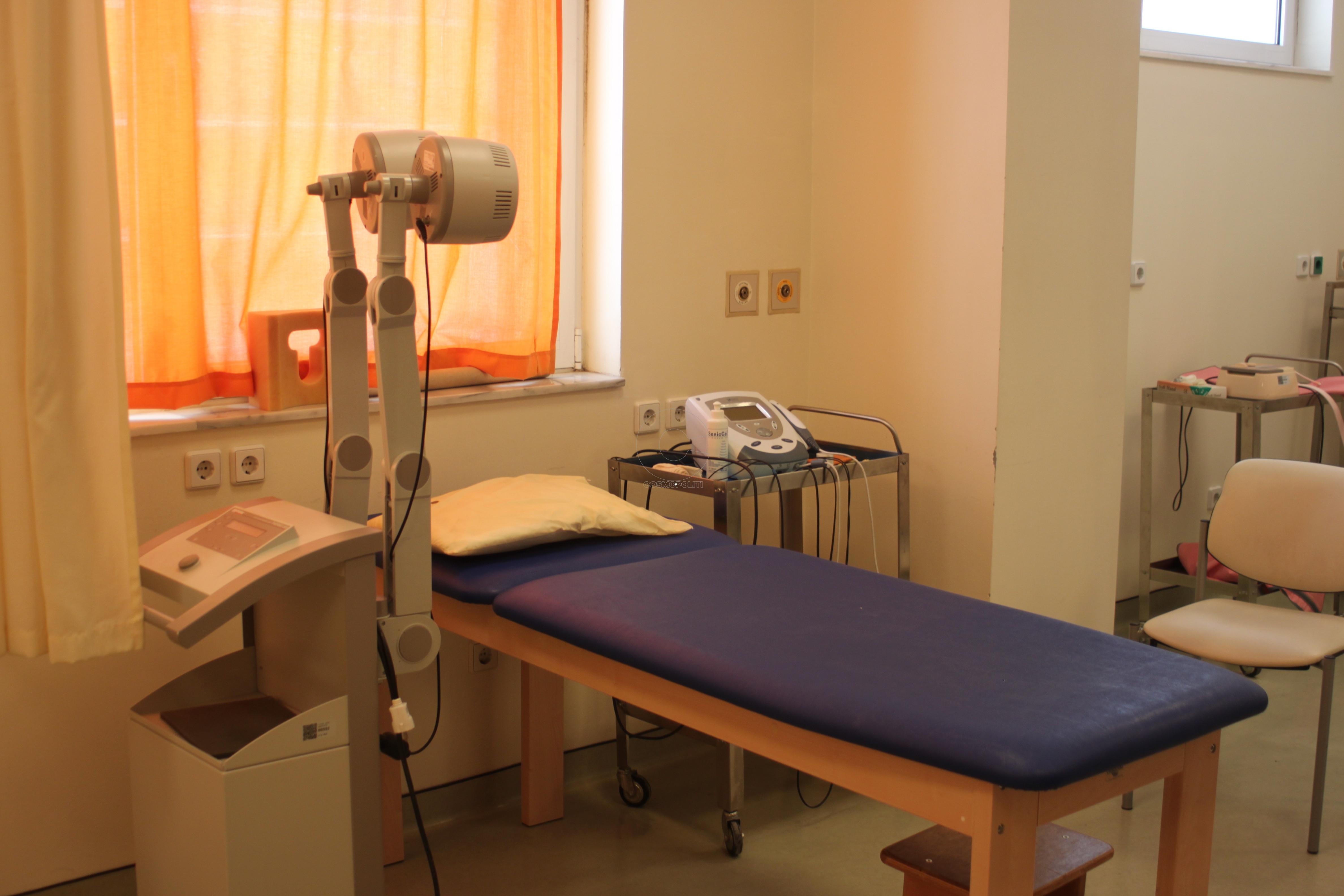 Άποψη του φυσιοθεραπευτηρίου