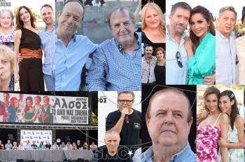 Το δικό μας σινεμά: μια παράσταση πρωταγωνιστών στο θέατρο Άλσος