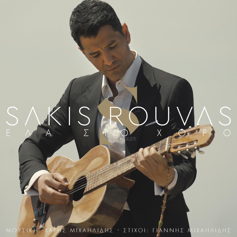 album_cover_1