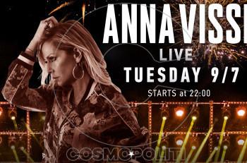 Η Άννα Βίσση live στο κορυφαίο καλοκαιρινό party @Island