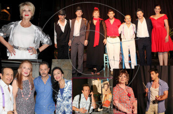 Aνεβαίνοντας τη σκάλα: επίσημη πρεμιέρα με φίλους στο θέατρο Χυτήριο