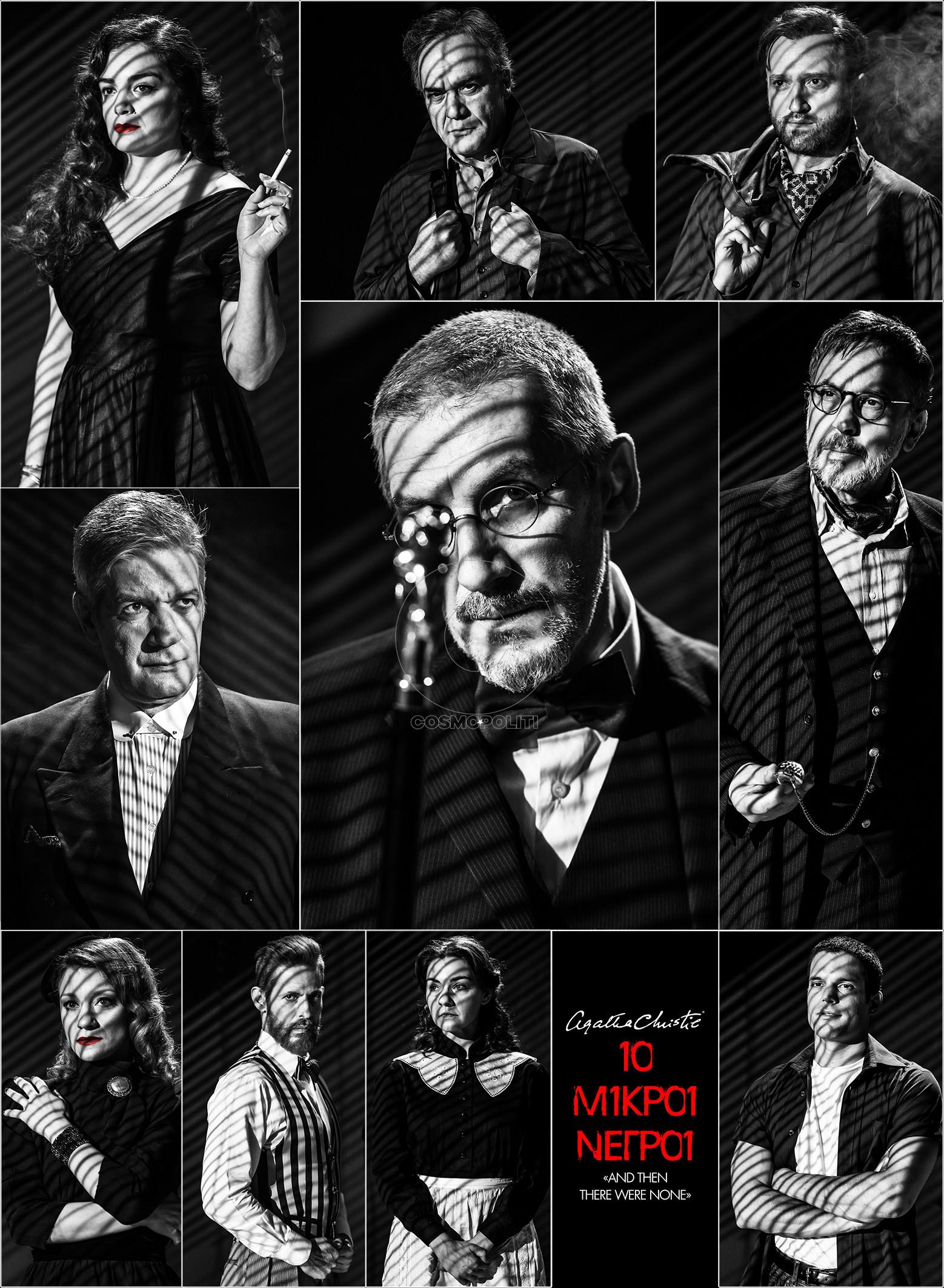 10 Mikroi Negroi Collage 1