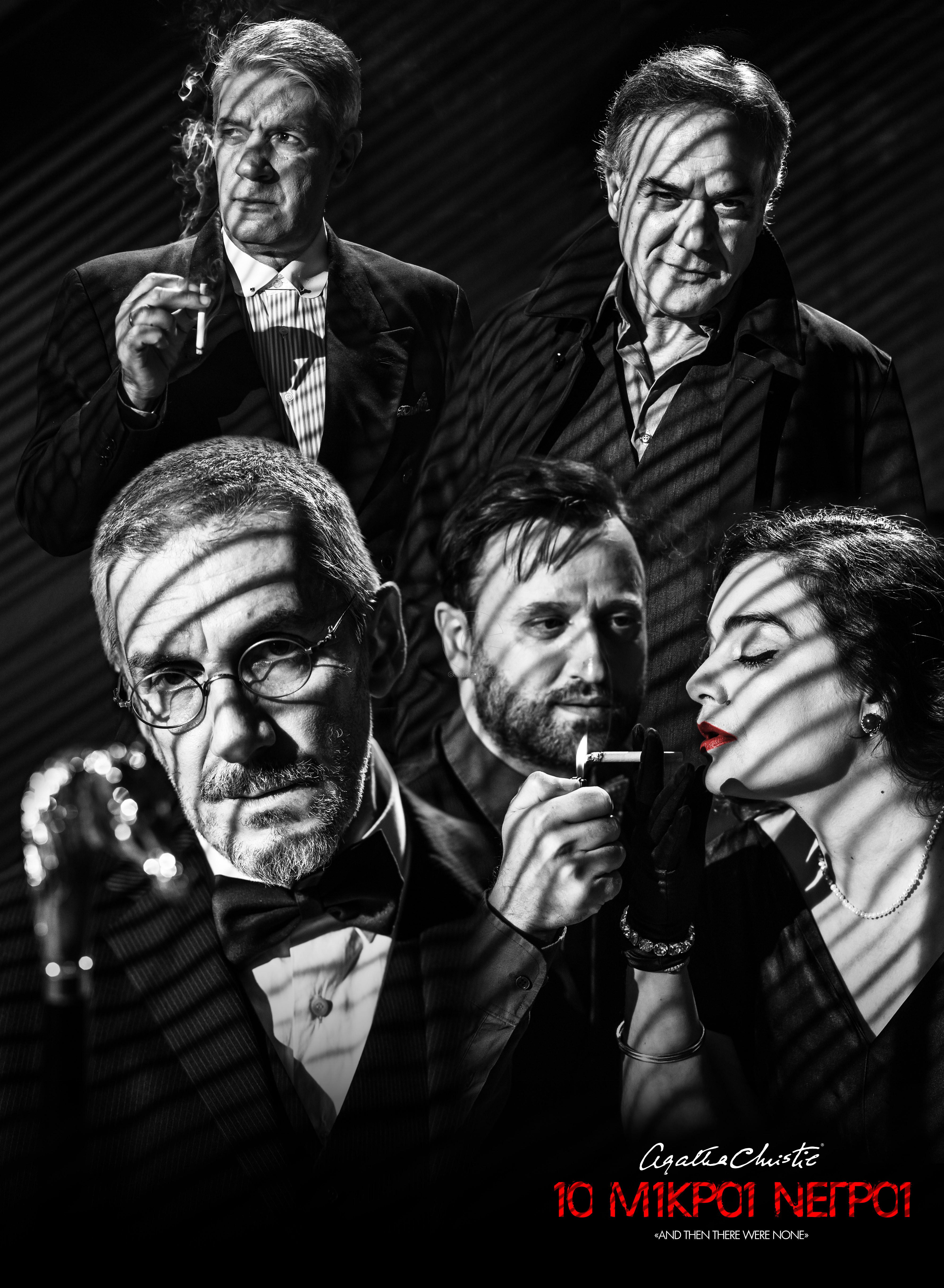 10 Mikroi Negroi Collage 2