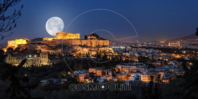 1142551-panselhnos-akropolh_680