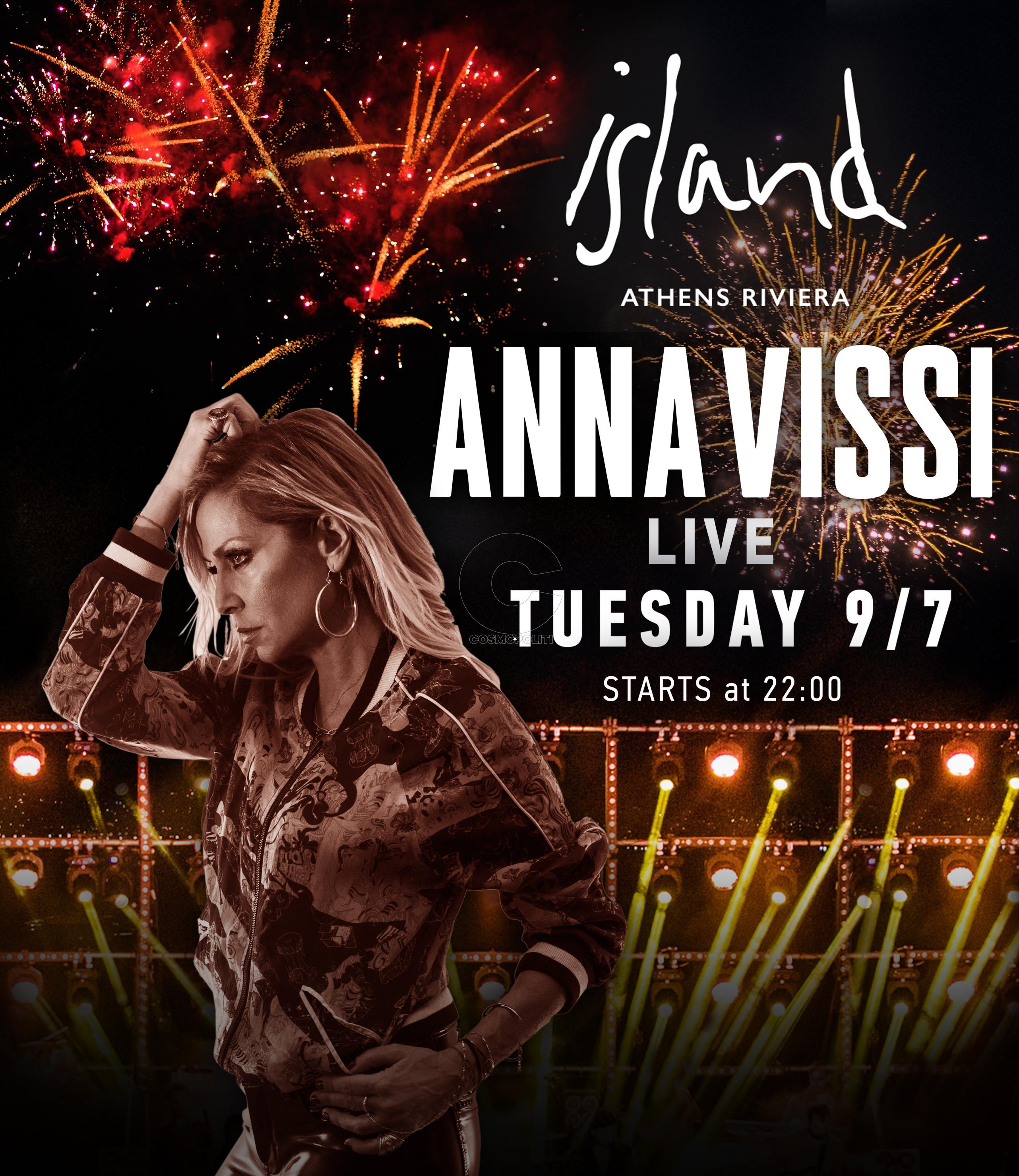 ANNA VISSI_POST