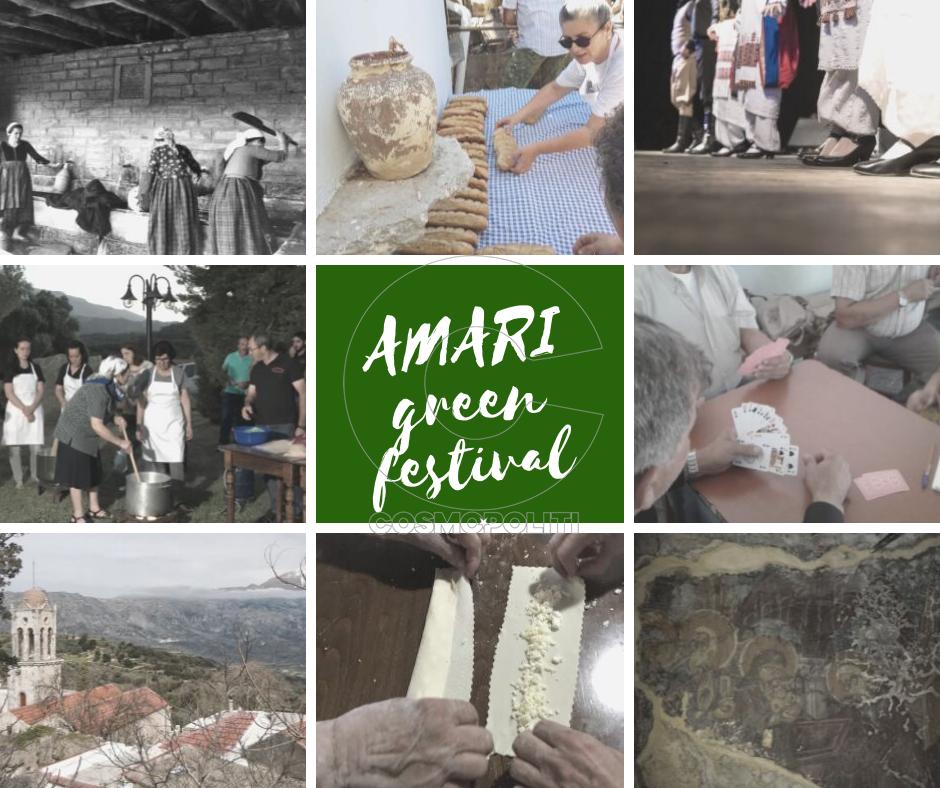 AmariGreenFestival2019