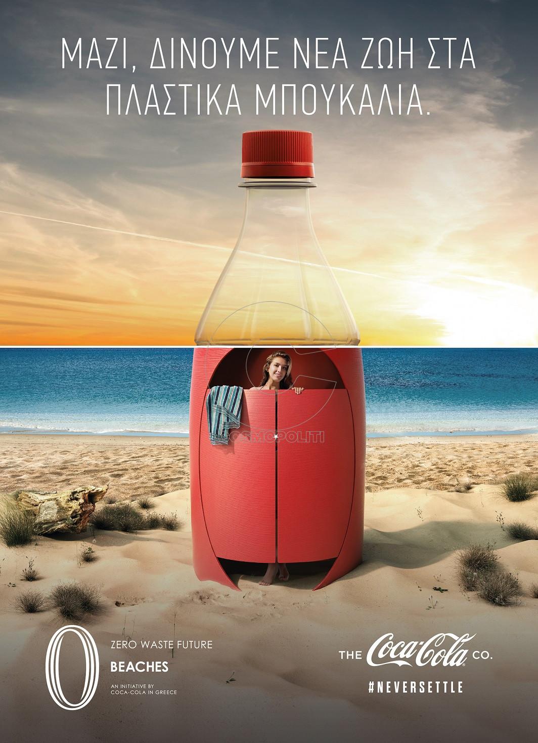 Coca-Cola_ZeroWaste_21x28-co