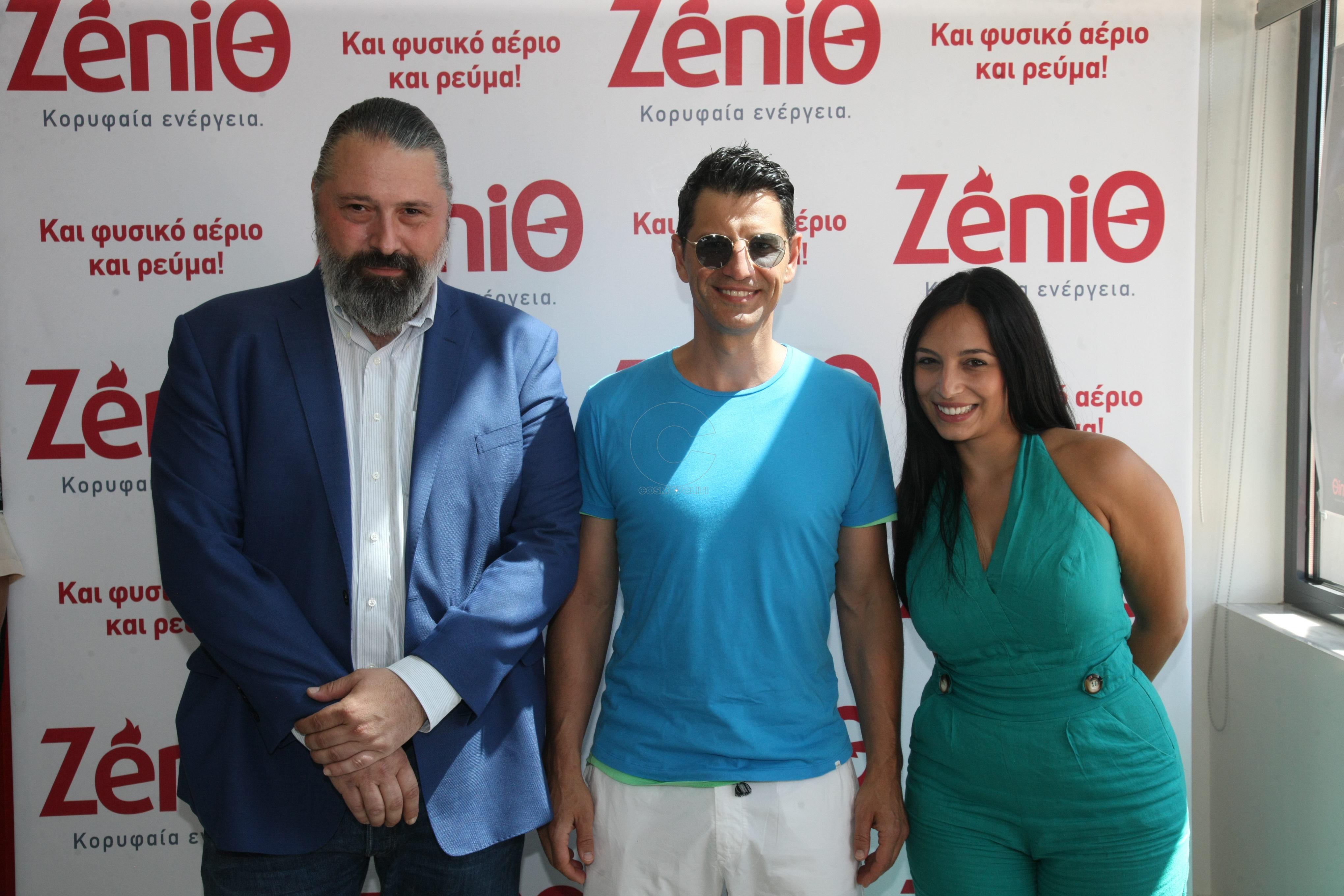 sakis_rouvas_zenith_store_larisa_1_2