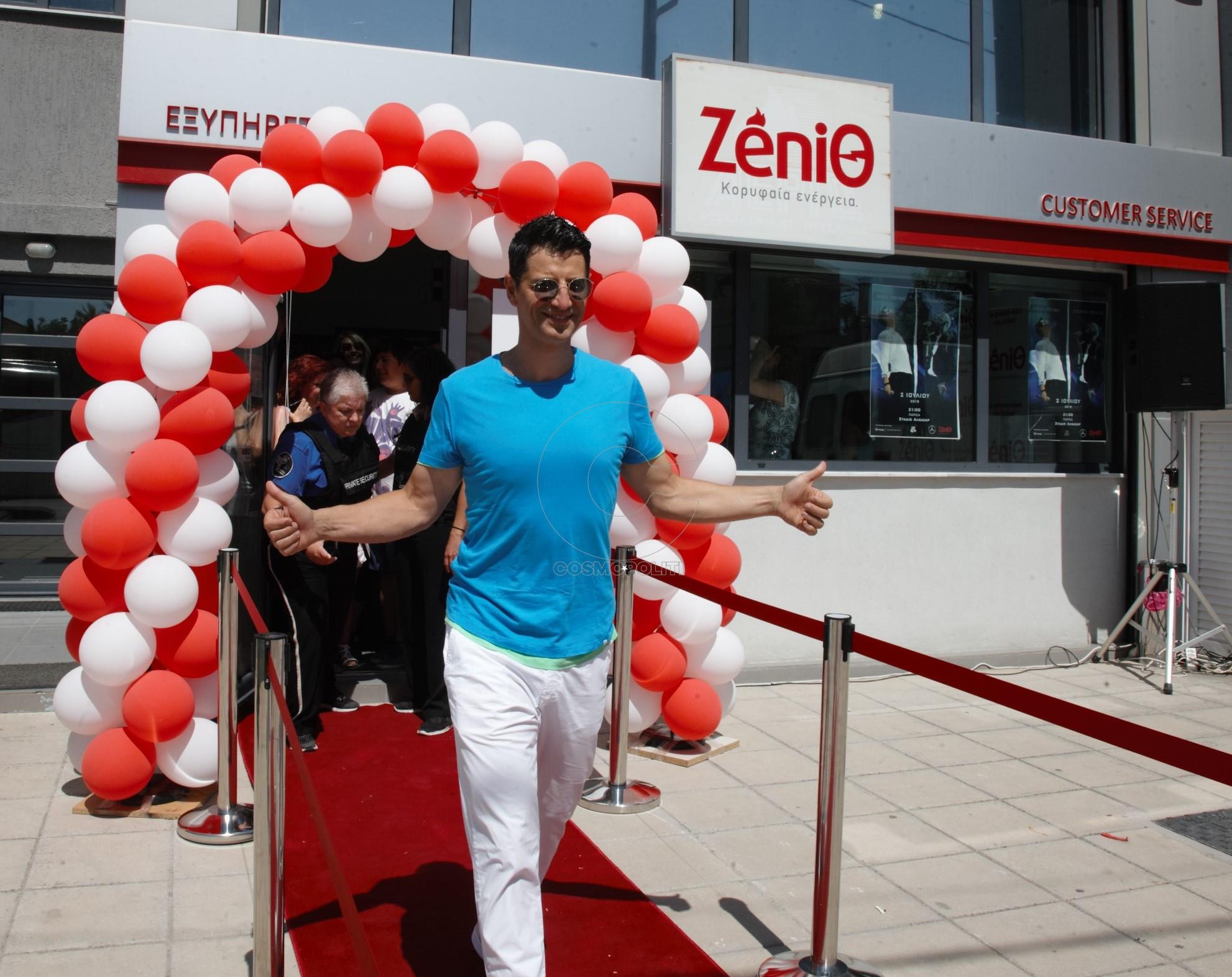 sakis_rouvas_zenith_store_larisa_2_2