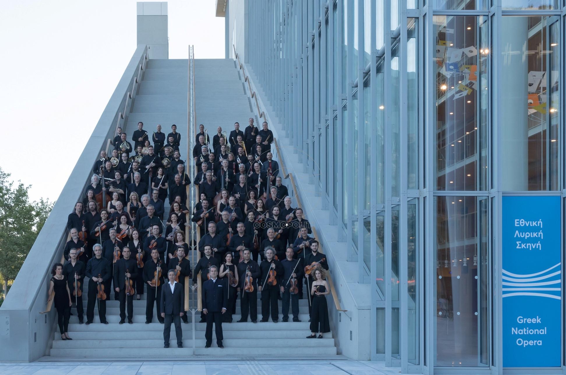 Ορχήστρα ΕΛΣ φωτό Βασίλης Μακρής 2 (1)