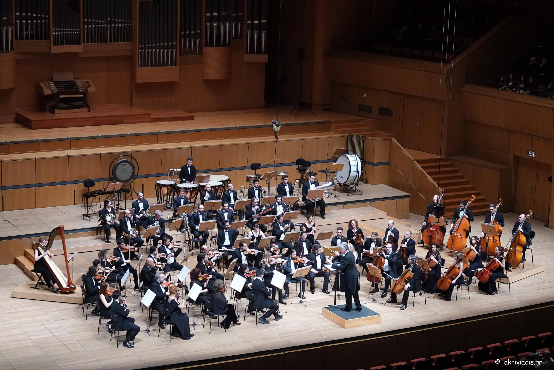Τα δύο χαμένα χειρόγραφα του Νίκου Σκαλκώτα. Από την Φιλαρμόνια Ορχήστρα Αθηνών, με σολίστ τον Γιώργο Δεμερτζή στο κονσέρτο για βιολί και με τη σύμπραξη του διακεκριμένου διεθνώς πιανίστα Βασίλη Βαρβαρέσο, και σε  διεύθυνση του αρχιμουσικού Βύρωνα Φυδετζή. Τα χειρόγραφα των δύο έργων του Νίκου Σκαλκώτα εντοπίστηκαν από τον μουσικολόγο Γιάννη Τσελίκα στη Βιβλιοθήκη του Πανεπιστημίου της Νέας Υόρκης στο Μπάφαλο και αποκτήθηκαν από τον Σύλλογο Οι Φίλοι της Μουσικής. Η επιμέλεια και ενορχήστρωσή τους έγινε από τον μουσικολόγο και κλαρινετίστα Γιάννη Σαμπροβαλάκη (Κέντρο Ελληνικής Μουσικής). Αίθουσα Χρήστος Λαμπράκης 13/02/2018