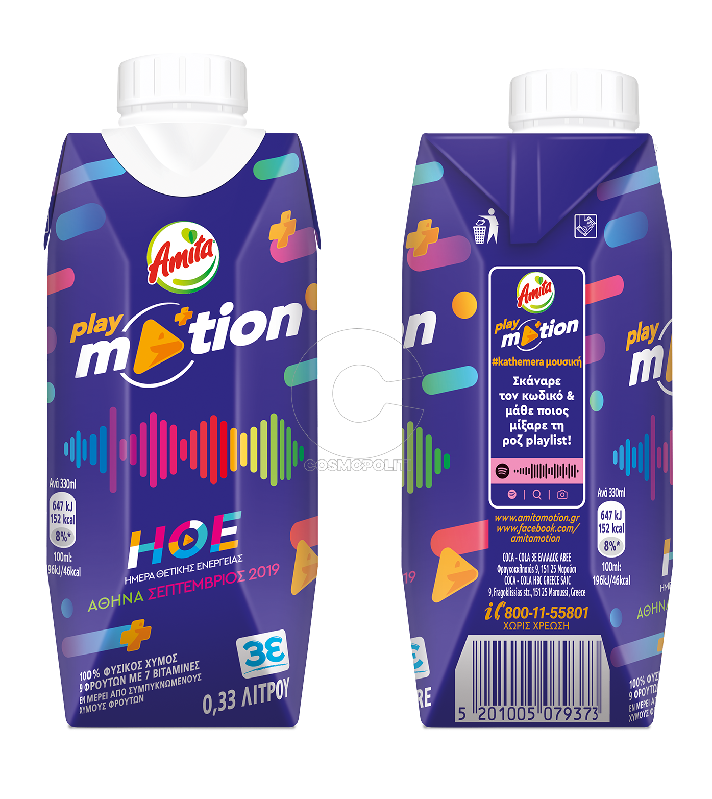 AMITA MOTION 330ml PACKAGE