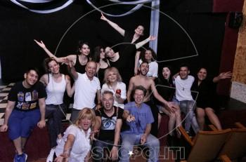 Τι συμβαίνει στο Θέατρο & Θεατρικό Εργαστήρι Φλέμινγκ;
