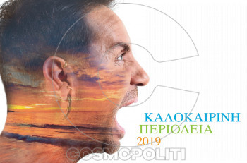 Γιώργος Μαζωνάκης: φινάλε της sold out περιοδείας σε Αθήνα & Θεσσαλονίκη