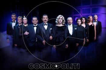 """""""Έγκλημα στο Orient Express"""" για δεύτερη σεζόν στο Θέατρο Κάτια Δανδουλάκη"""