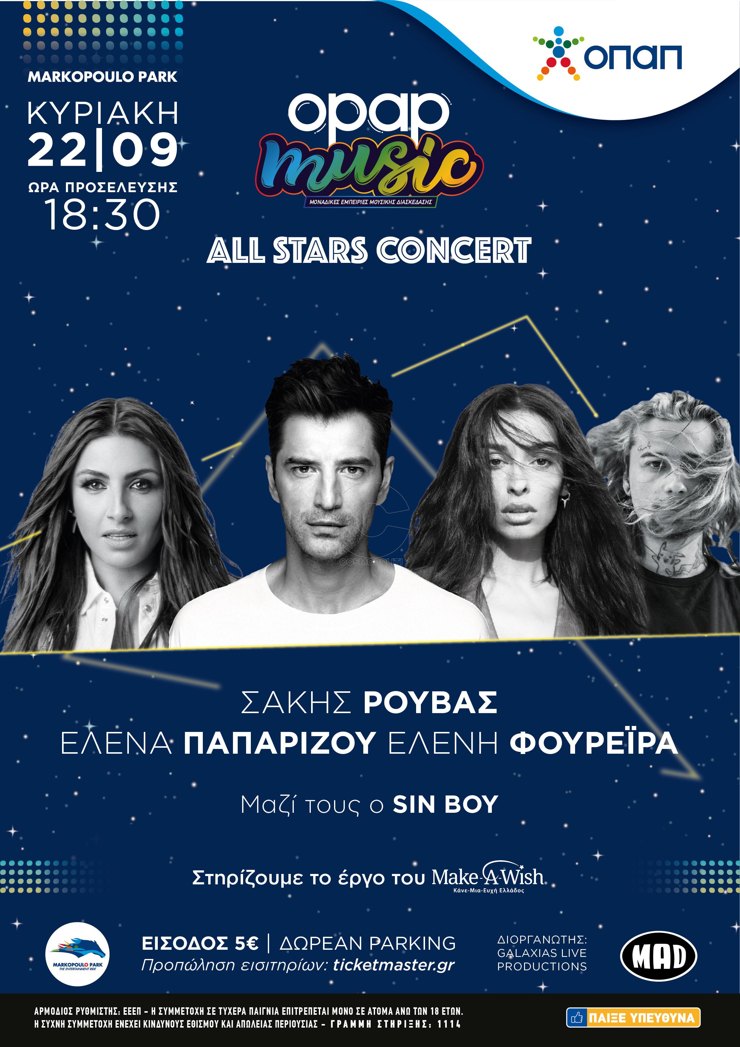 All stars concert