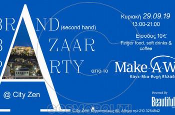 Κάνε-Μια-Ευχή Ελλάδος: Μεγάλο Brand Bazaar Party στο City Zen