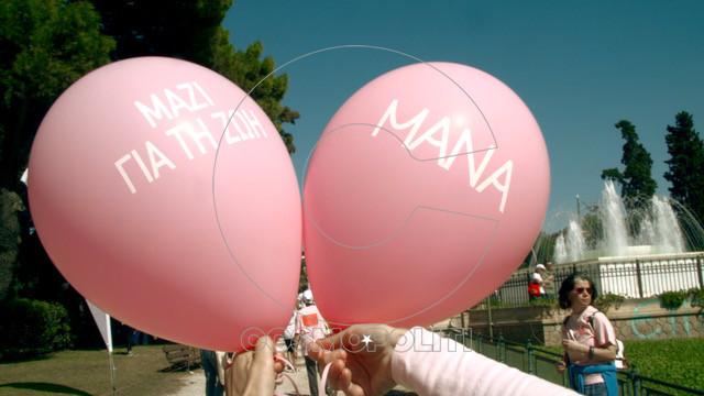 MANA_RunForCure-24