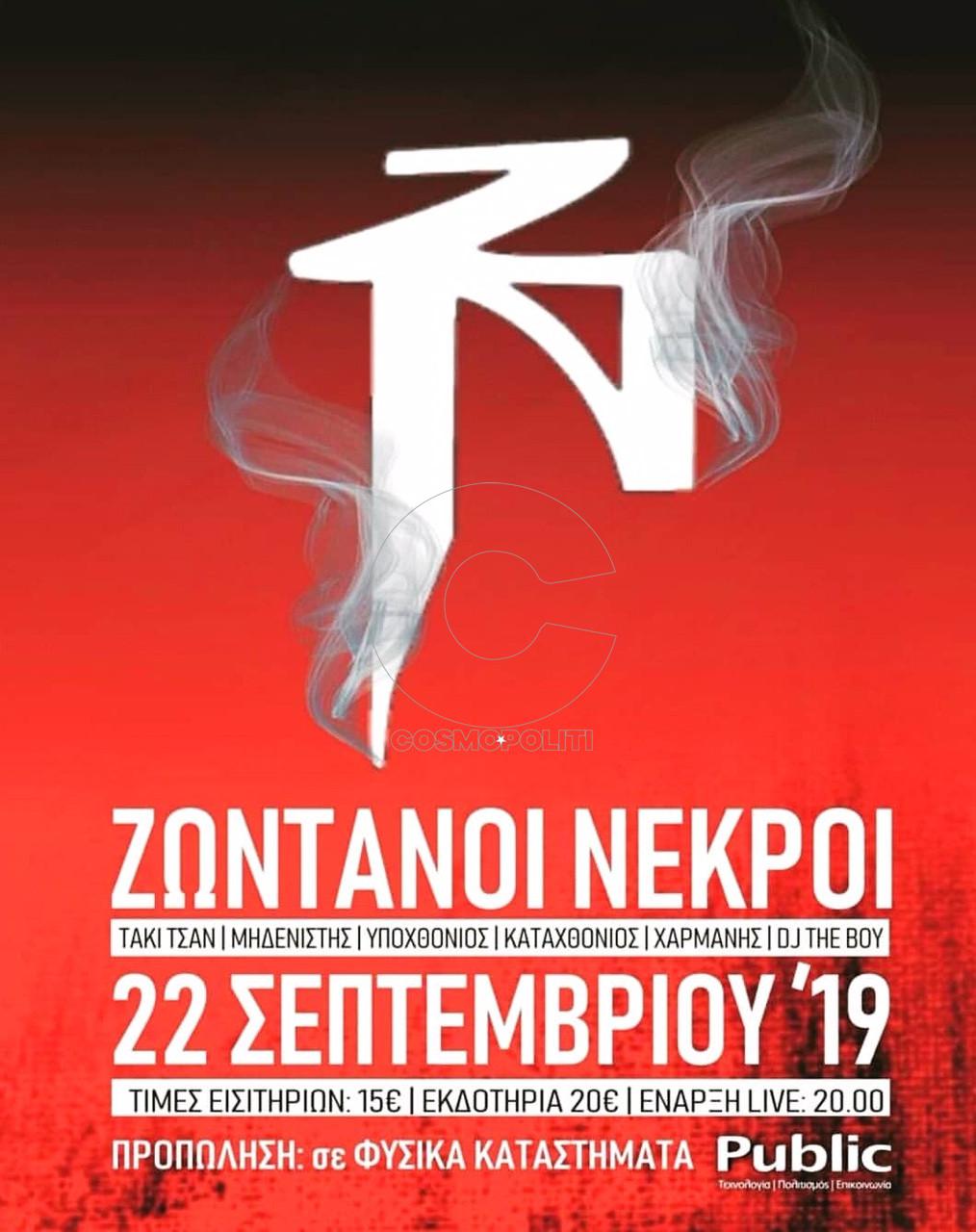 ZN_live_oaka