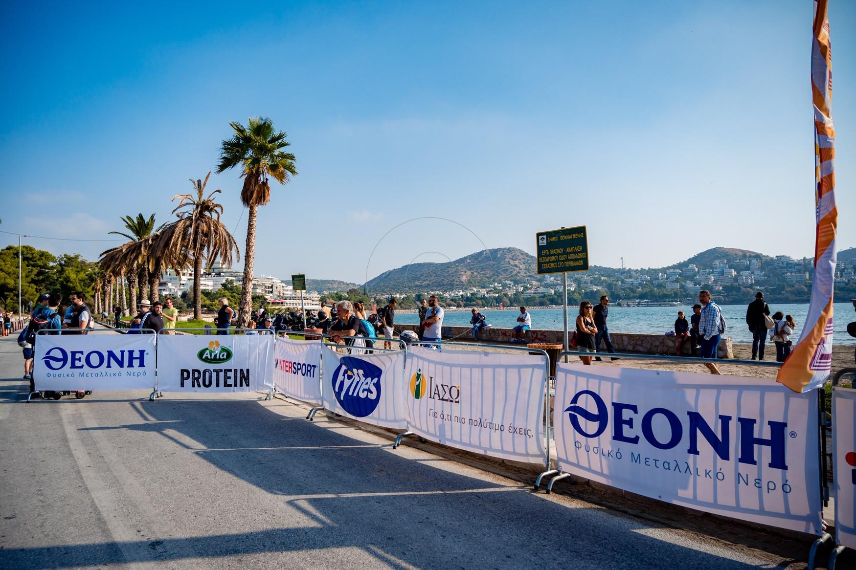 Το ΘΕΟΝΗ Φυσικό Μεταλλικό Νερό επίσημος Hydration Partner στο Ladies Run 2019