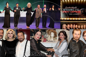 Έγκλημα στο Orient Express: εισβολή… στα καμαρίνια @θέατρο Κάτια Δανδουλάκη