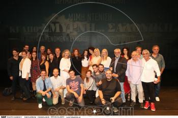 """""""Kι από Σμύρνη …Σαλονίκη"""" της Μιμής Ντενίση: όλα όσα μάθαμε στη συνέντευξη τύπου για την πολυαναμενόμενη παράσταση"""
