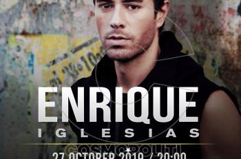 О Enrique Iglesias για πρώτη φορά στη Θεσσαλονίκη!