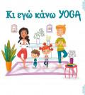 FONDO COVER YOGA_gr