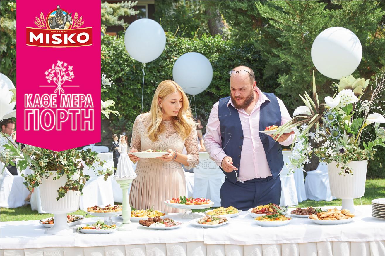 MISKO_KATHE MERA GIORTI_Smaragda Karidi & Fanis Labropoulos_pic1