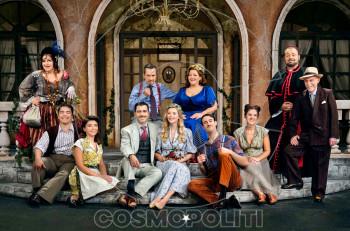 """""""Μάμα Ρόζα"""" από 24 Οκτωβρίου στο Θέατρο Αλίκη"""