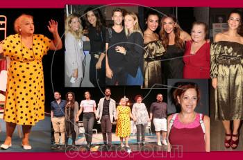 «Μαμά®» με τις Ελένη Καστάνη & Ευγενία Σαμαρά: πρεμιέρα με φίλους στο θέατρο Βασιλάκου