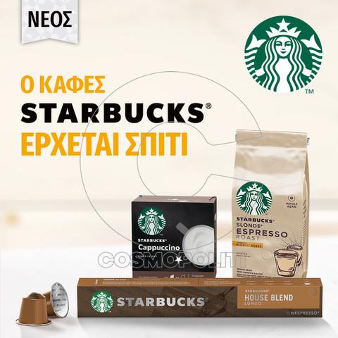 Nestle_Starbucks_1