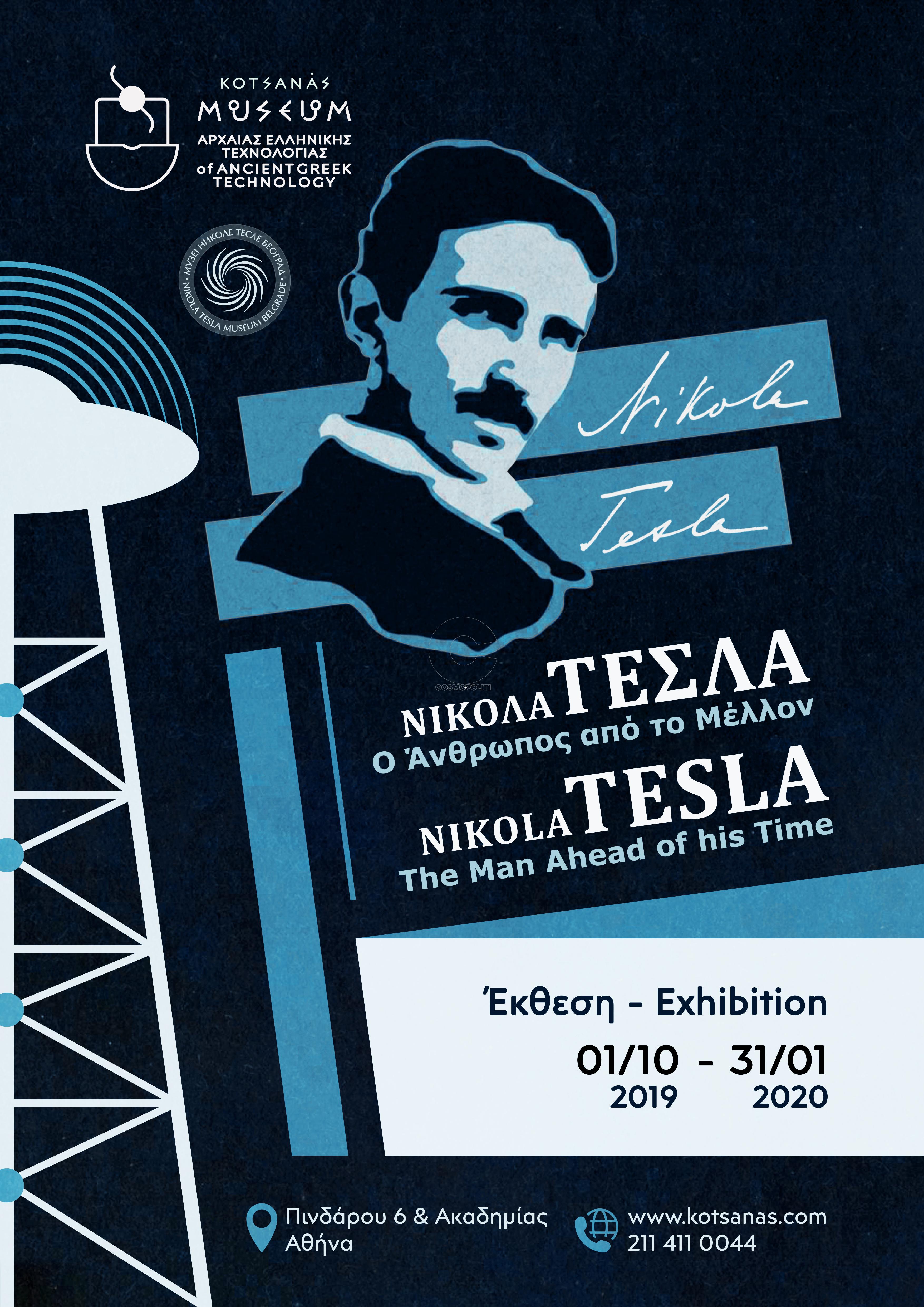 tesla_exhibition