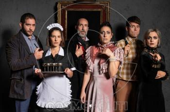 """Μπες στο """"Ηotel"""" για ένα θεατρικό Δείπνο Μυστηρίου!"""