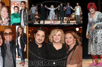 """Αποθέωση για την Υρώ Μανέ ως """"Ρένα"""" στην επίσημη πρεμιέρα της @θέατρο Ακροπόλ"""
