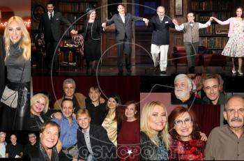 """Επίσημη πρεμιέρα για το νοσταλγικό """"Αλίμονο στους νέους"""" στο Coronet Theater"""