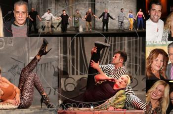 """Επίσημη πρεμιέρα για το έργο του Αρκά """"Ζωή μετά χαμηλών πτήσεων"""" στο θέατρο Ριάλτο"""