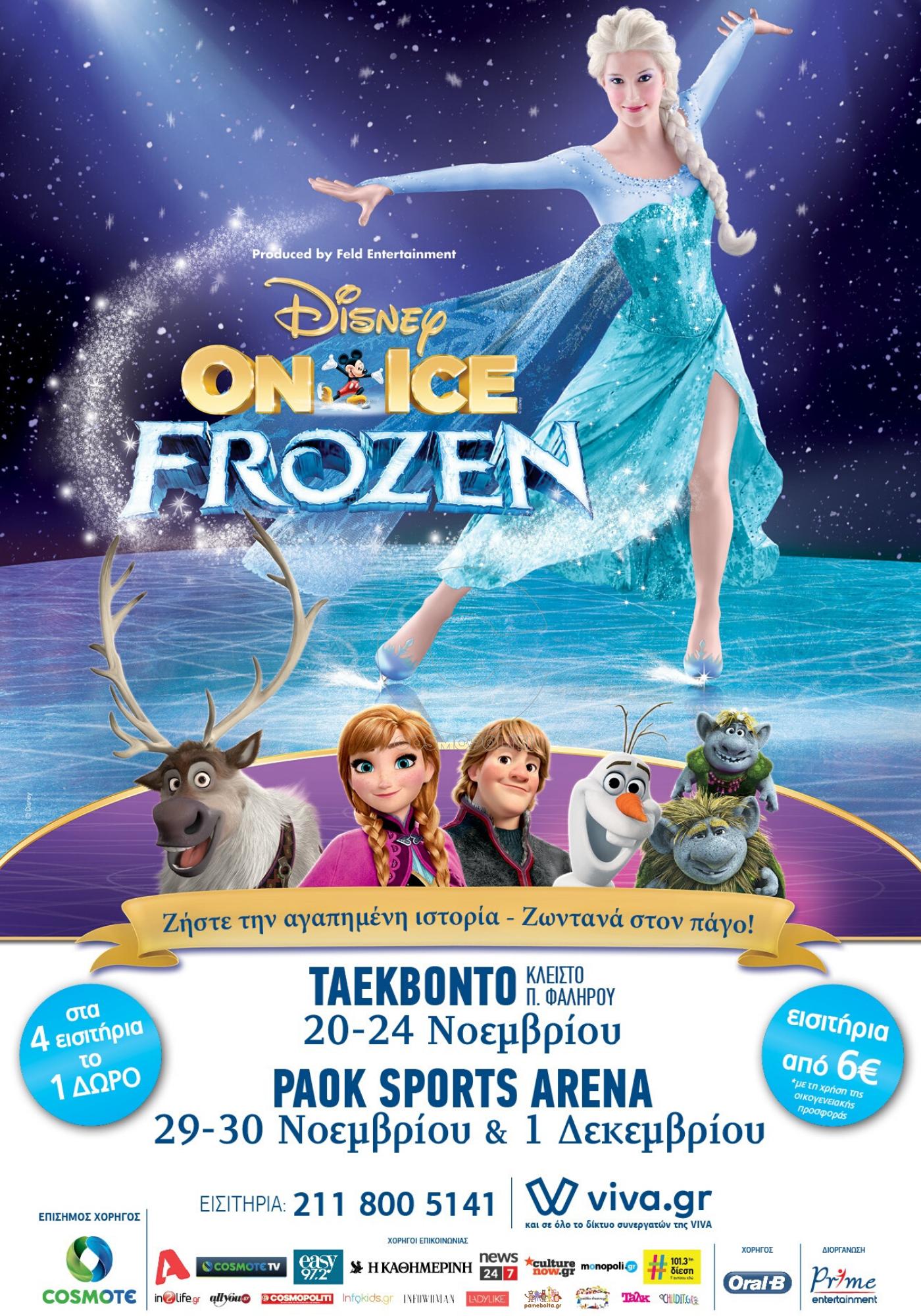 Disney on Ice Frozen - Poster