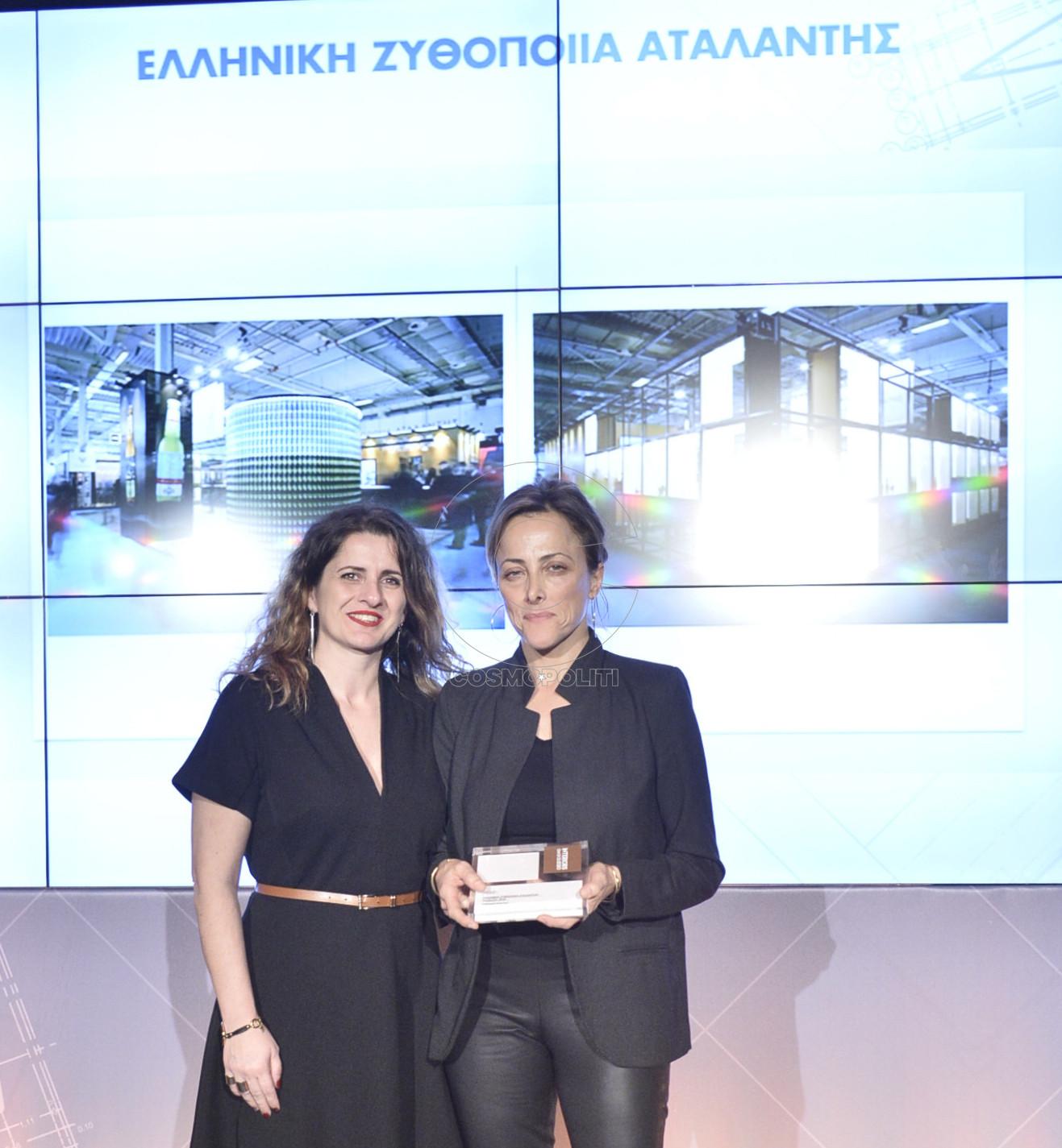 Ελληνική Ζυθοποία Αταλάντης_Interiors Awards 2020