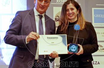 Ελληνική Ζυθοποιία Αταλάντης: Ξεχώρισε στα Interiors Awards 2020 και στα Treasures of Greek Tourism 2019