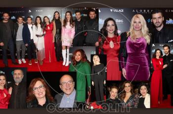 …για πάντα: λαμπερή επίσημη πρεμιέρα της νέας ελληνικής ταινίας με τους Γιάννη Τσιμιτσέλη & Κατερίνα Γερονικολου